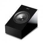 KEF R8a - schwarz Hochglanz Paarpreis